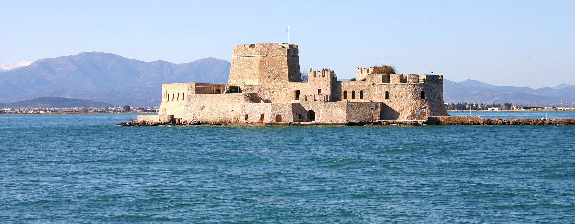 bourji castle in nafplio