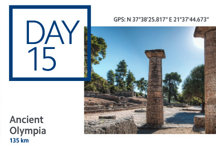 day 15 ancient olympia